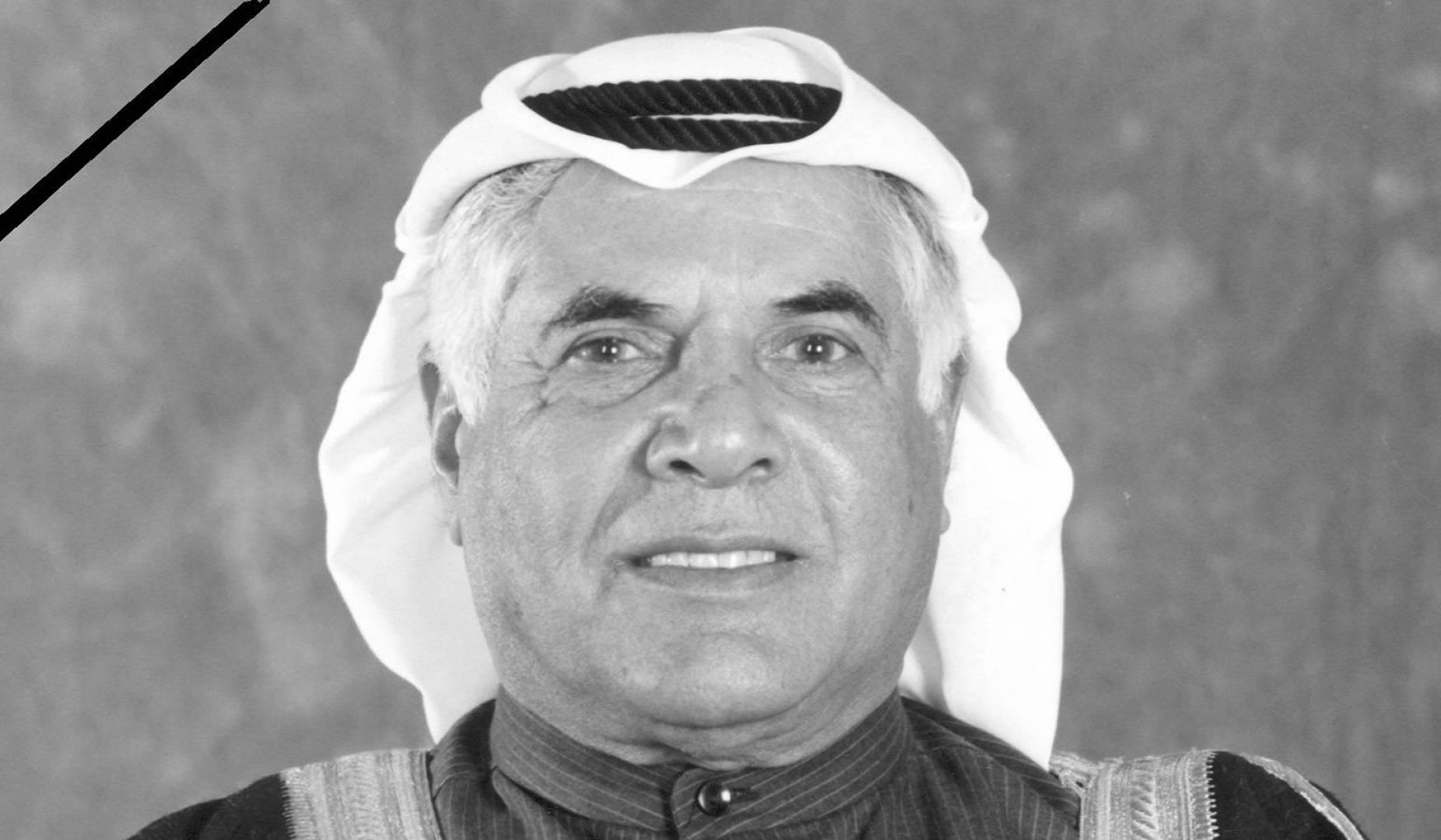 الكويت تفقد العم ناصر الساير -رحمه الله-