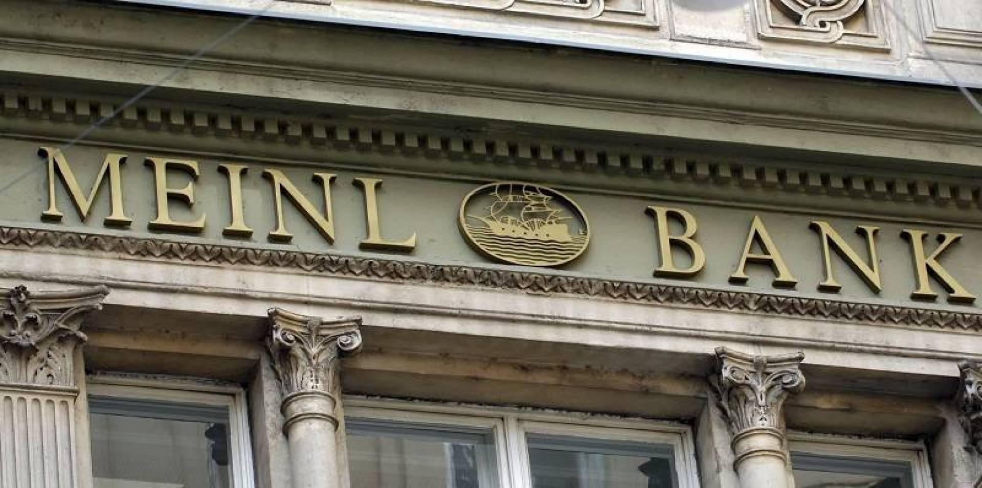 سحب رخصة بنك «ماينل» النمساوي إثر اتهامه بغسل الأموال