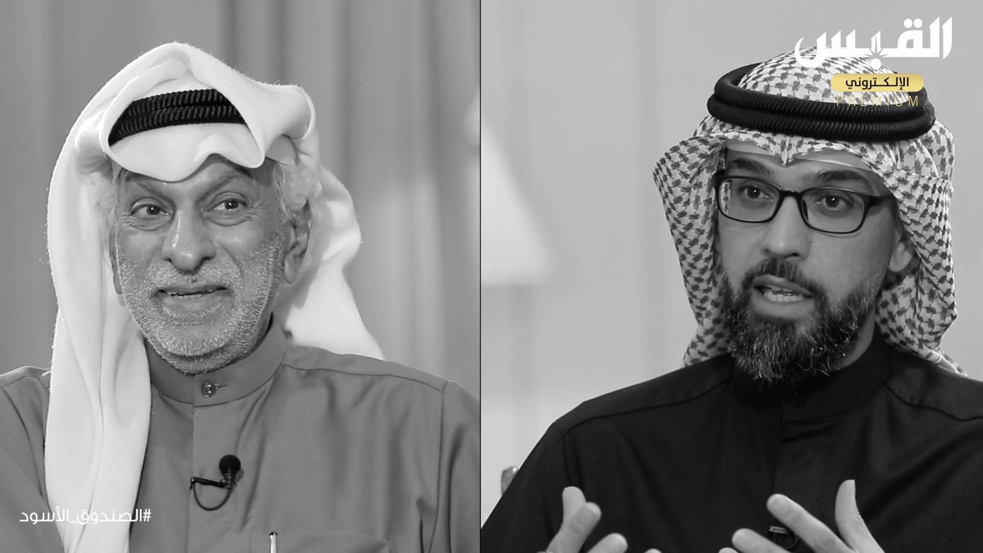 حصرياً.. الجزء 21 و 22 من سلسلة حلقات د. عبدالله النفيسي