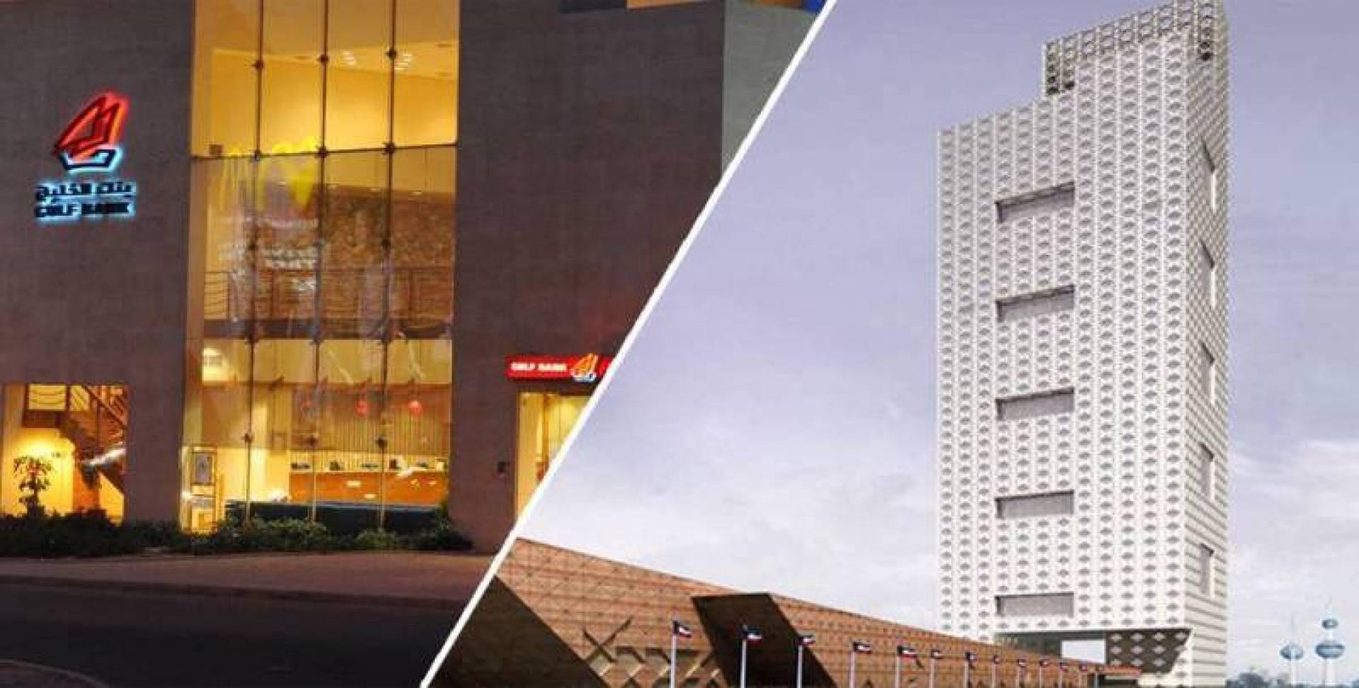 «المركزي»: بيع حصة «الهيئة» في «الخليج».. وافق المعايير المصرفية وقانون النقد