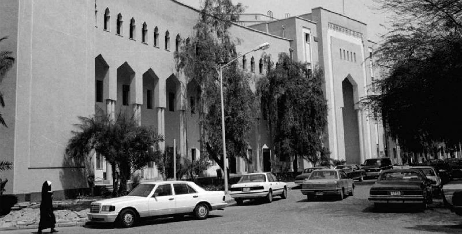 جامعة الكويت.. أرشيفية