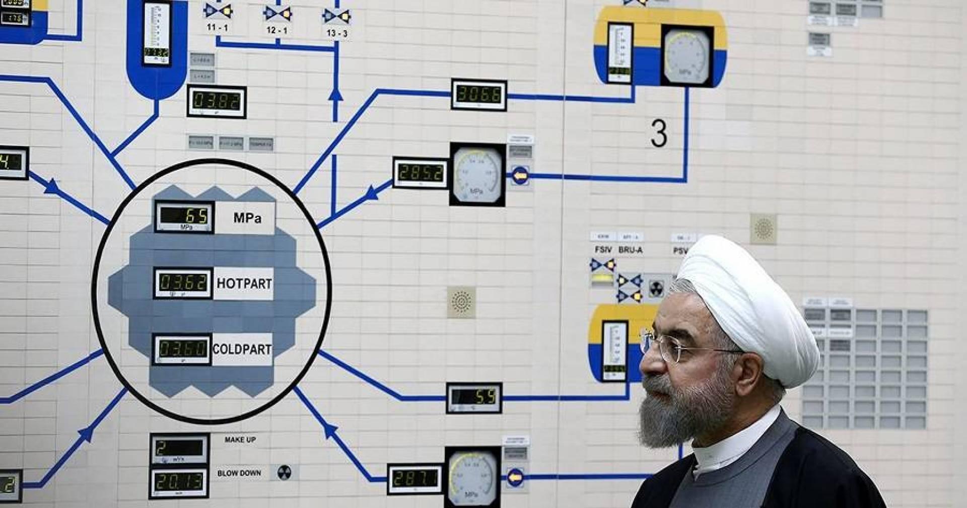 السعودية ترحب بقرار واشنطن إعادة منشأة فوردو الإيرانية إلى قائمة العقوبات