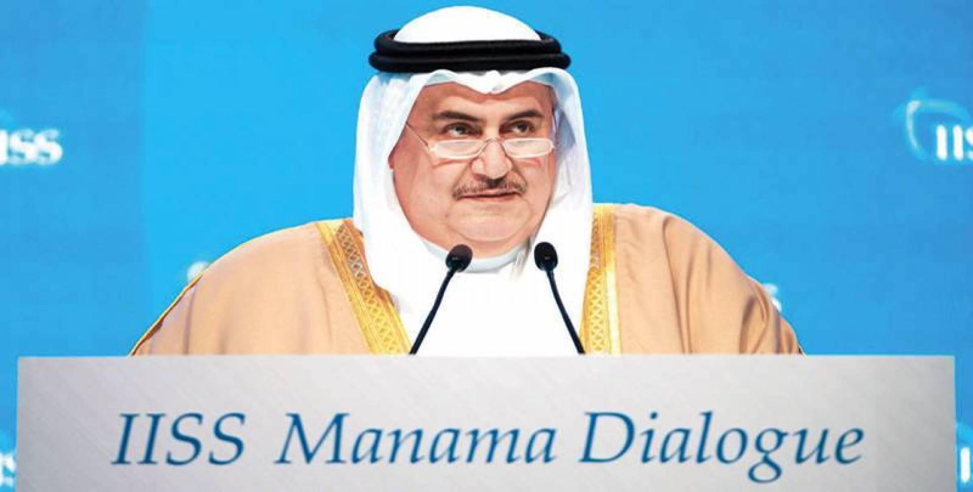 الشيخ خالد بن احمد يلقي كلمته في منتدى حوار المنامة
