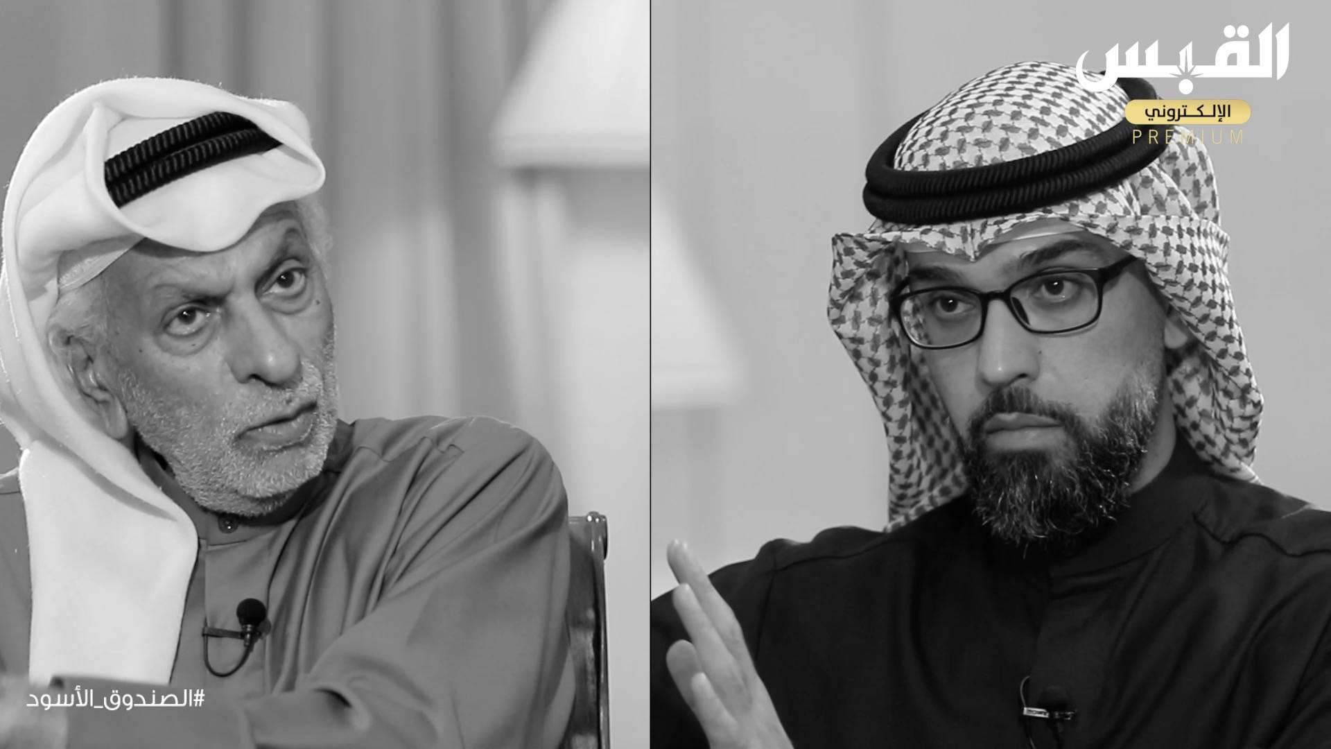 حصرياً.. الجزء 23 و 24 من سلسلة حلقات د. عبدالله النفيسي
