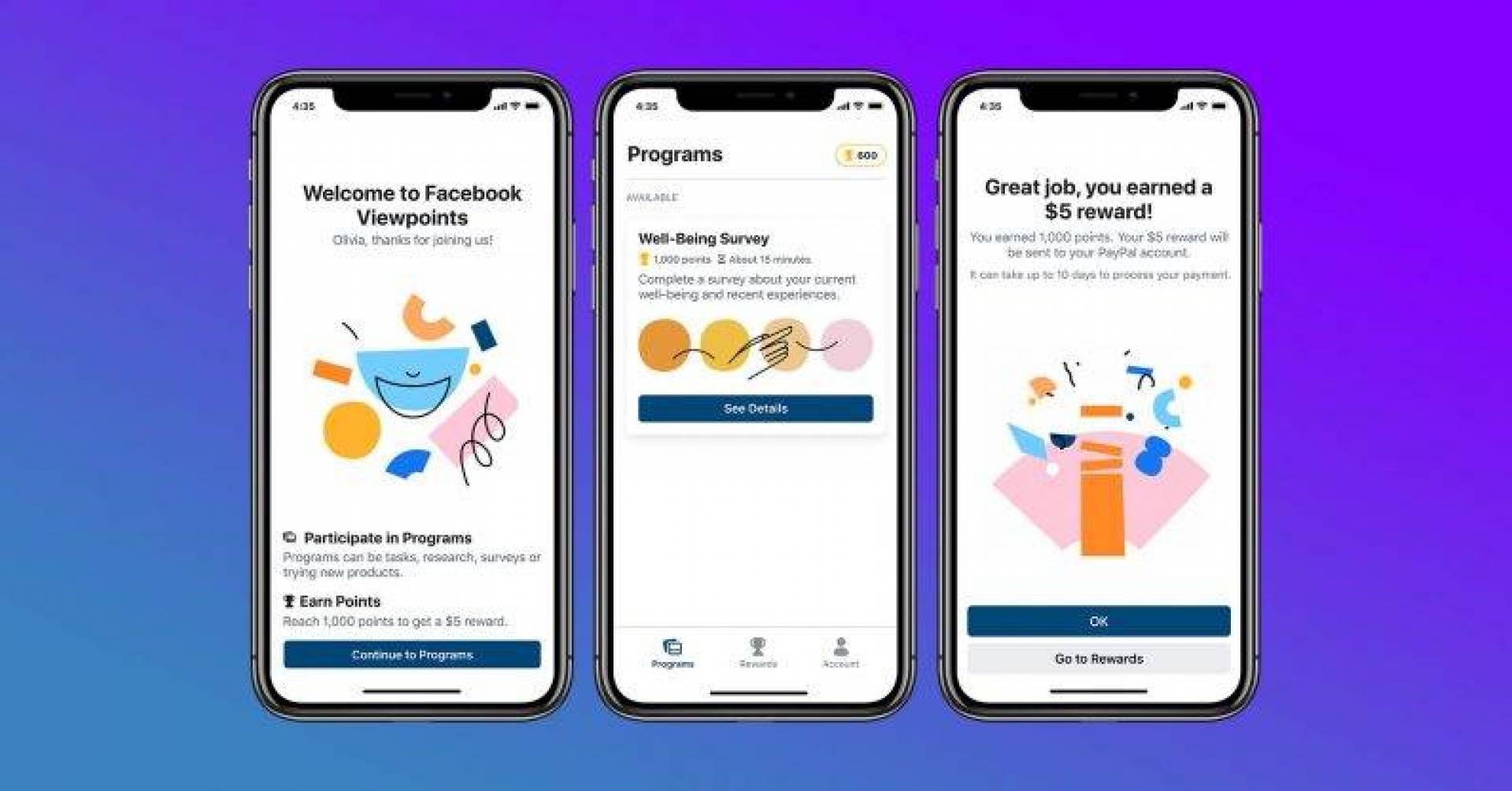 «فيسبوك» تطلق تطبيقاً جديداً لجمع المعلومات بمقابل مادي