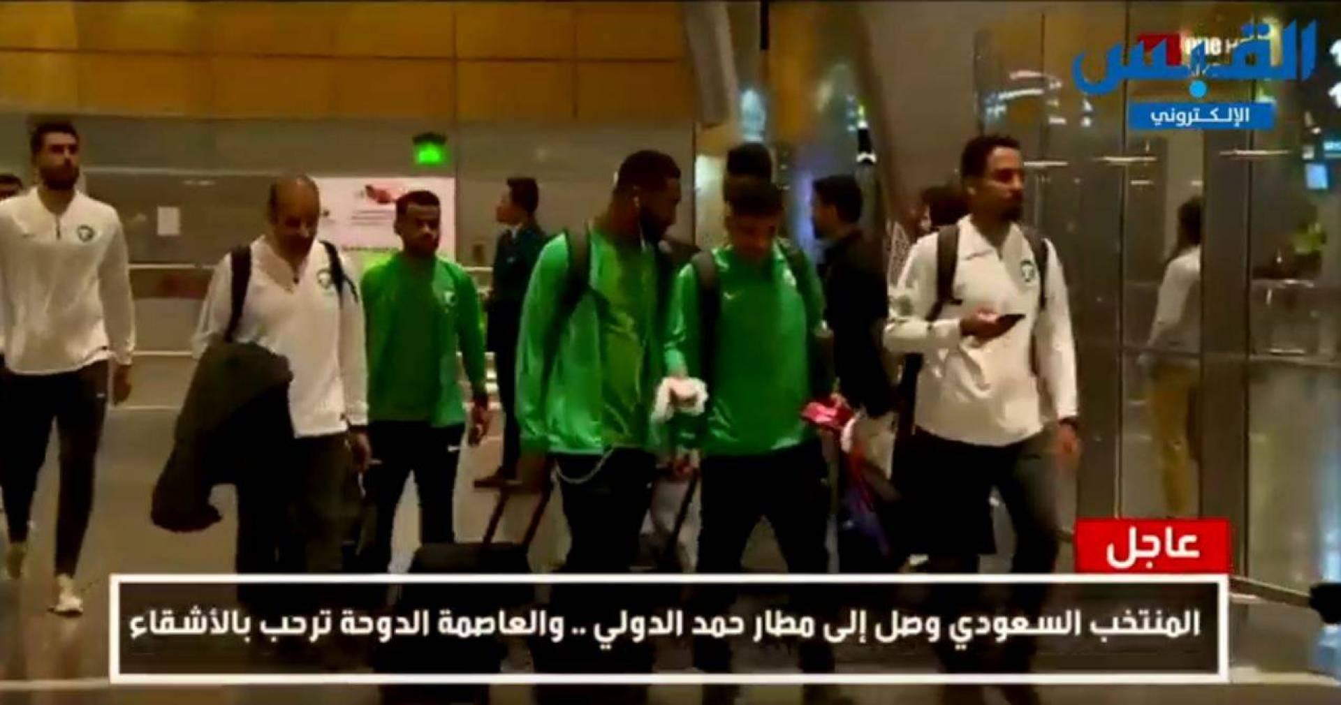 المنتخب السعودي يصل الدوحة للمشاركة في «خليجي 24»