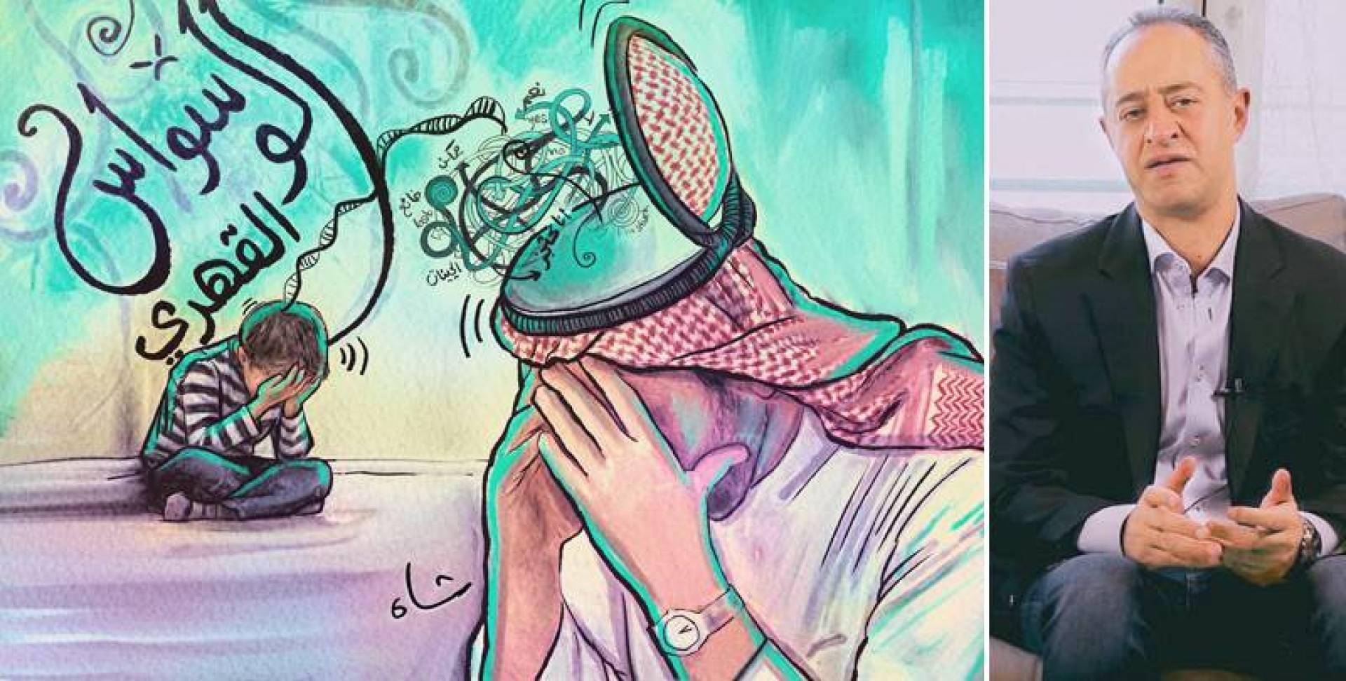 د. عبدالله غلوم