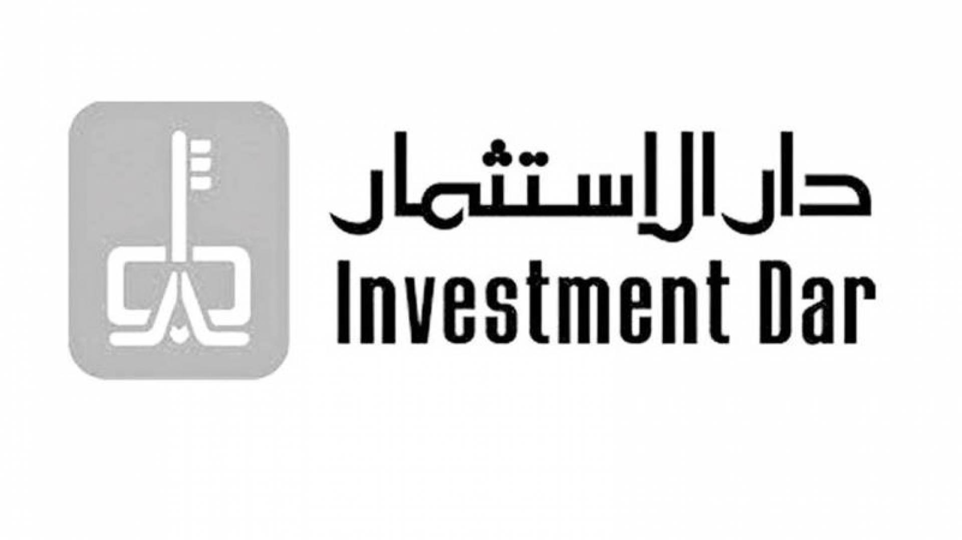 «الاستئناف» ترفض دعوى إفلاس دار الاستثمار