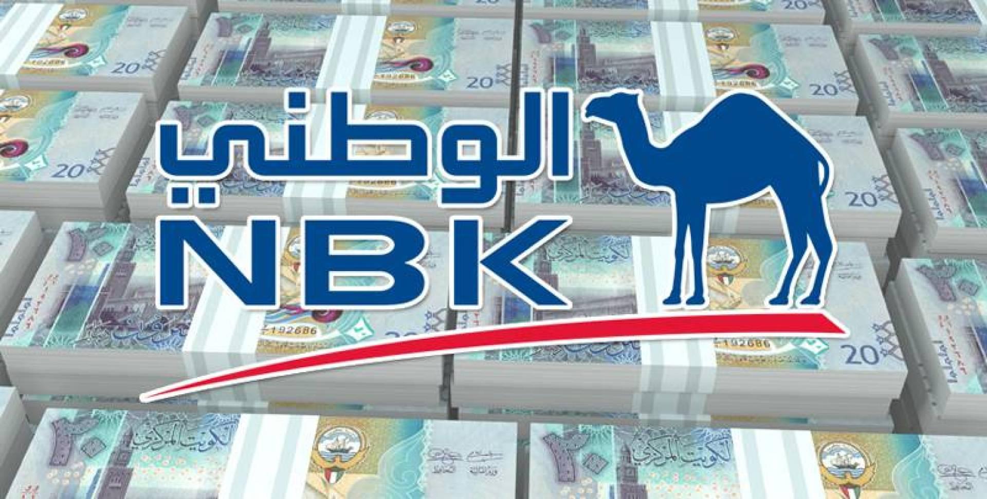 «الوطني»: 1.8 مليار دينار عجز الميزانية حتى أكتوبر