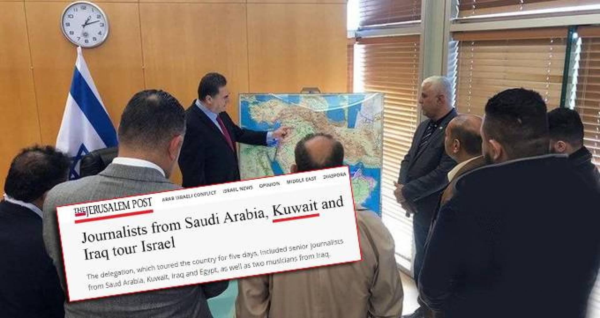 صورة نشرها حساب «إسرائيل بالعربية الرسمي» للوفد الإعلامي العربي خلال زيارته إسرائيل