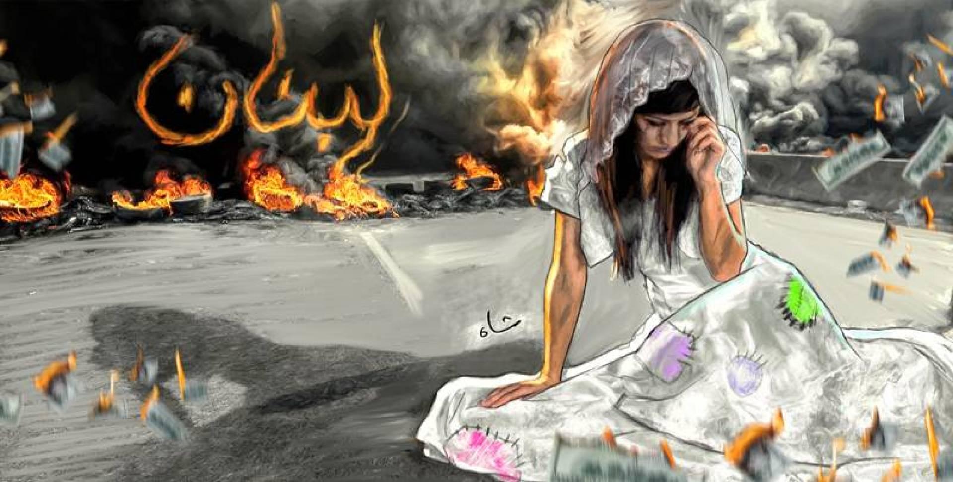 أهل لبنان مهدَّدون.. بالمجاعة!