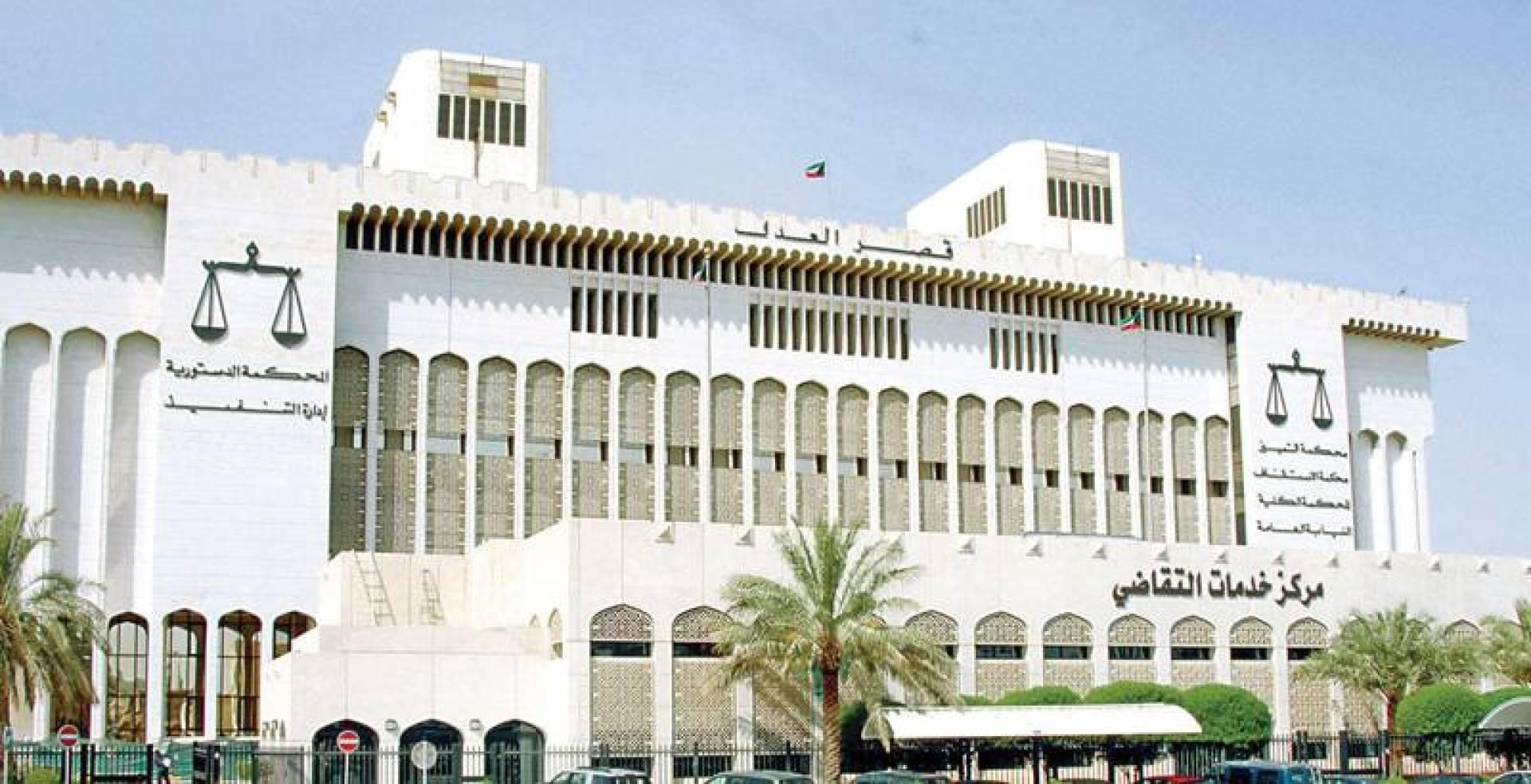 حبس داعية كويتي
