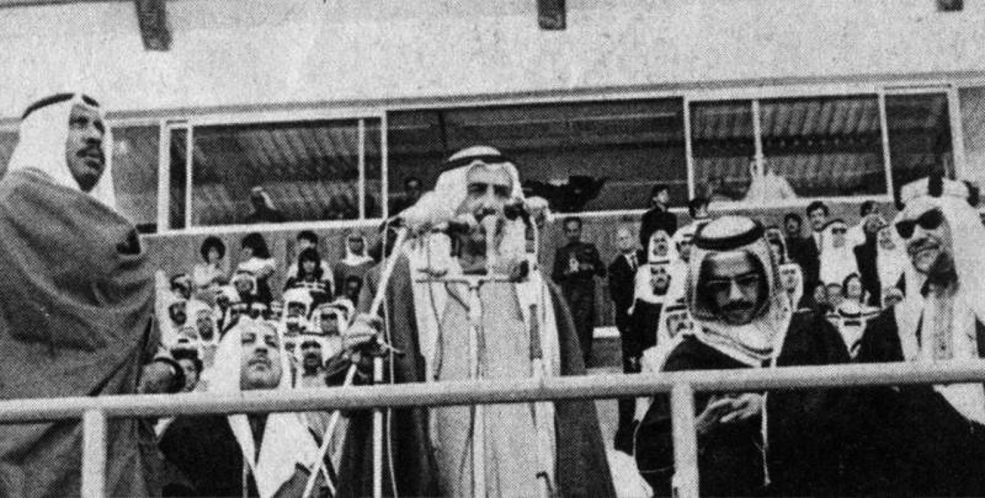 صاحب السمو أمير البلاد يعلن افتتاح الدورة بالنطق السامي.. أرشيفية