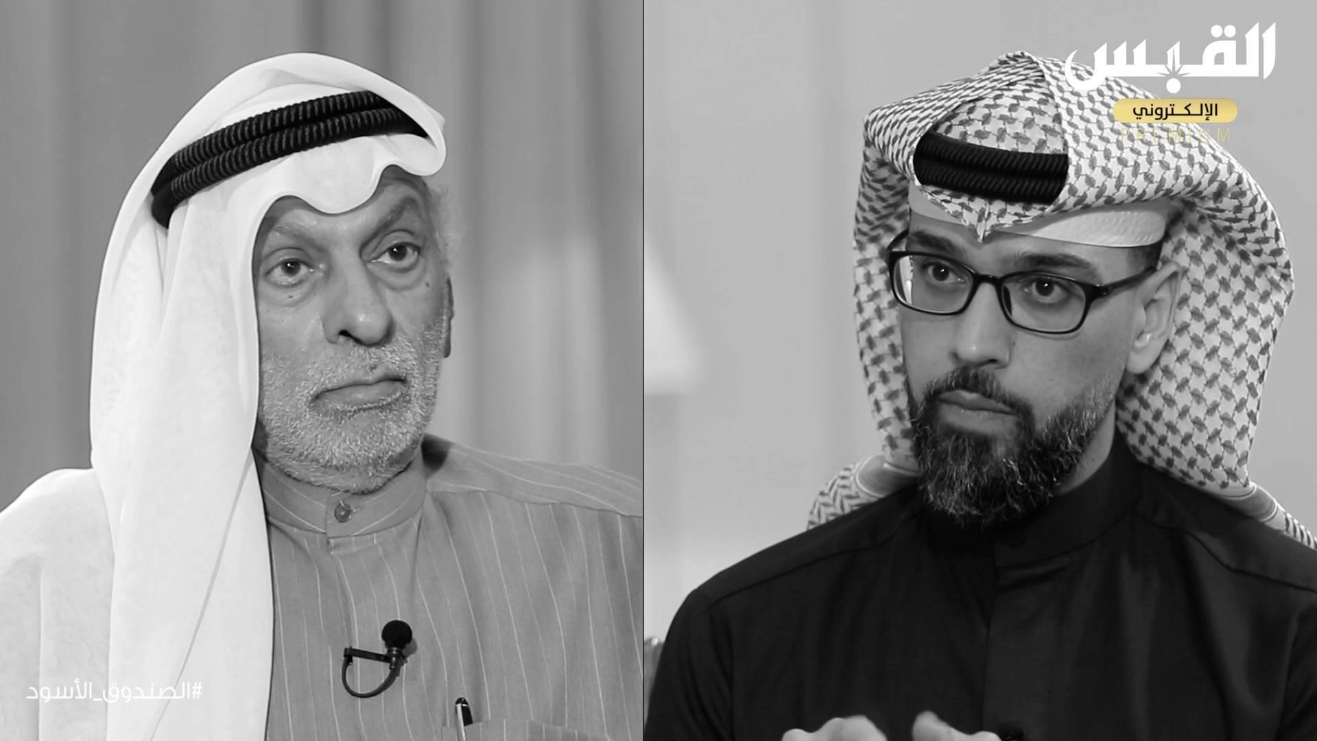 حصرياً.. الجزء 25 و 26 من سلسلة حلقات د. عبدالله النفيسي