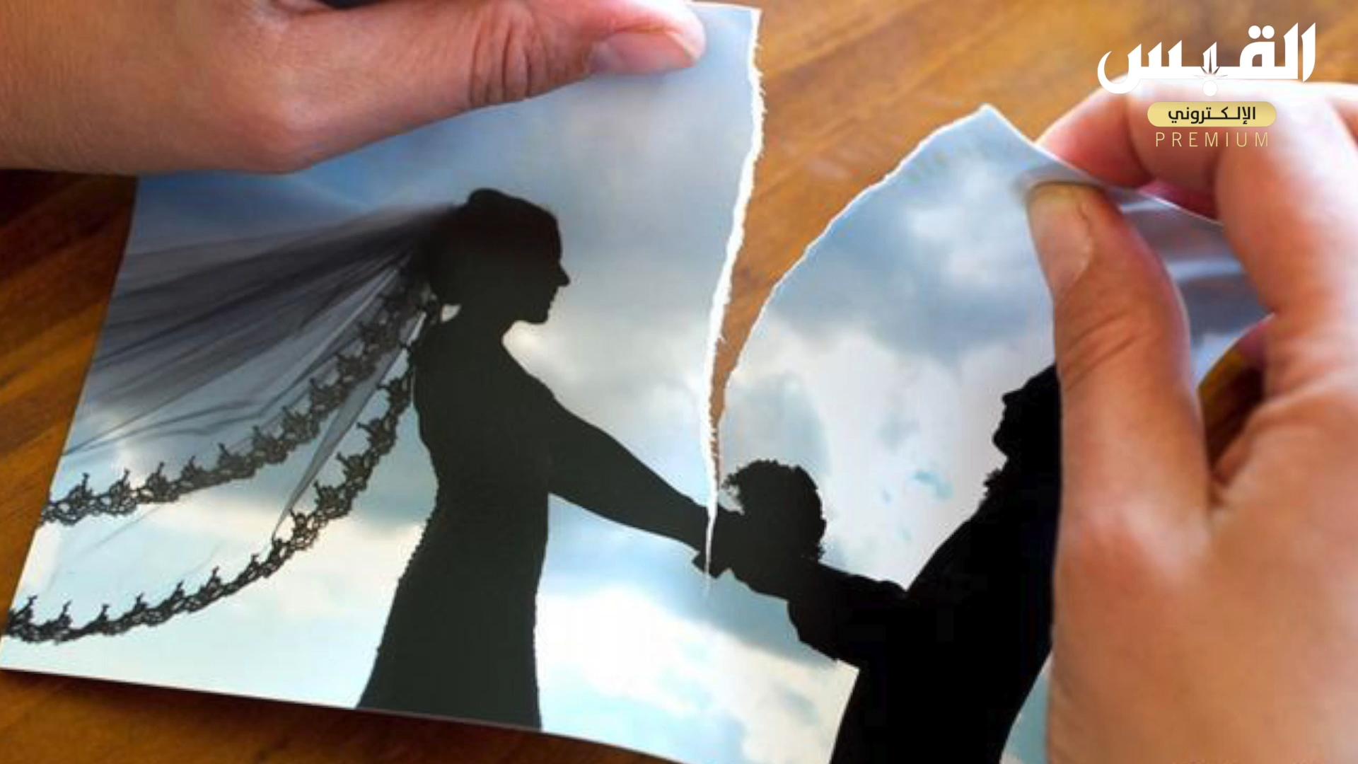 أبناء المطلّقات.. الخلافات الزوجية والقوانين الشائكة تزيد من معاناتهم