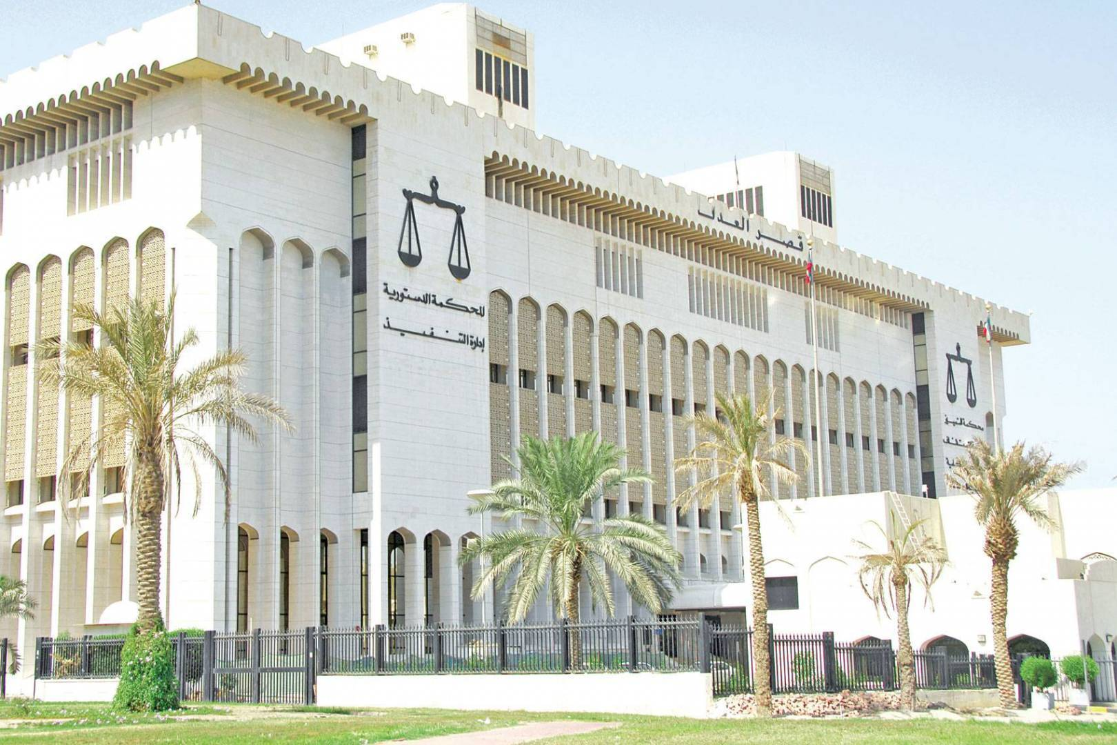حبس المواطن المتهم بضرب المصري وحيد 4 سنوات