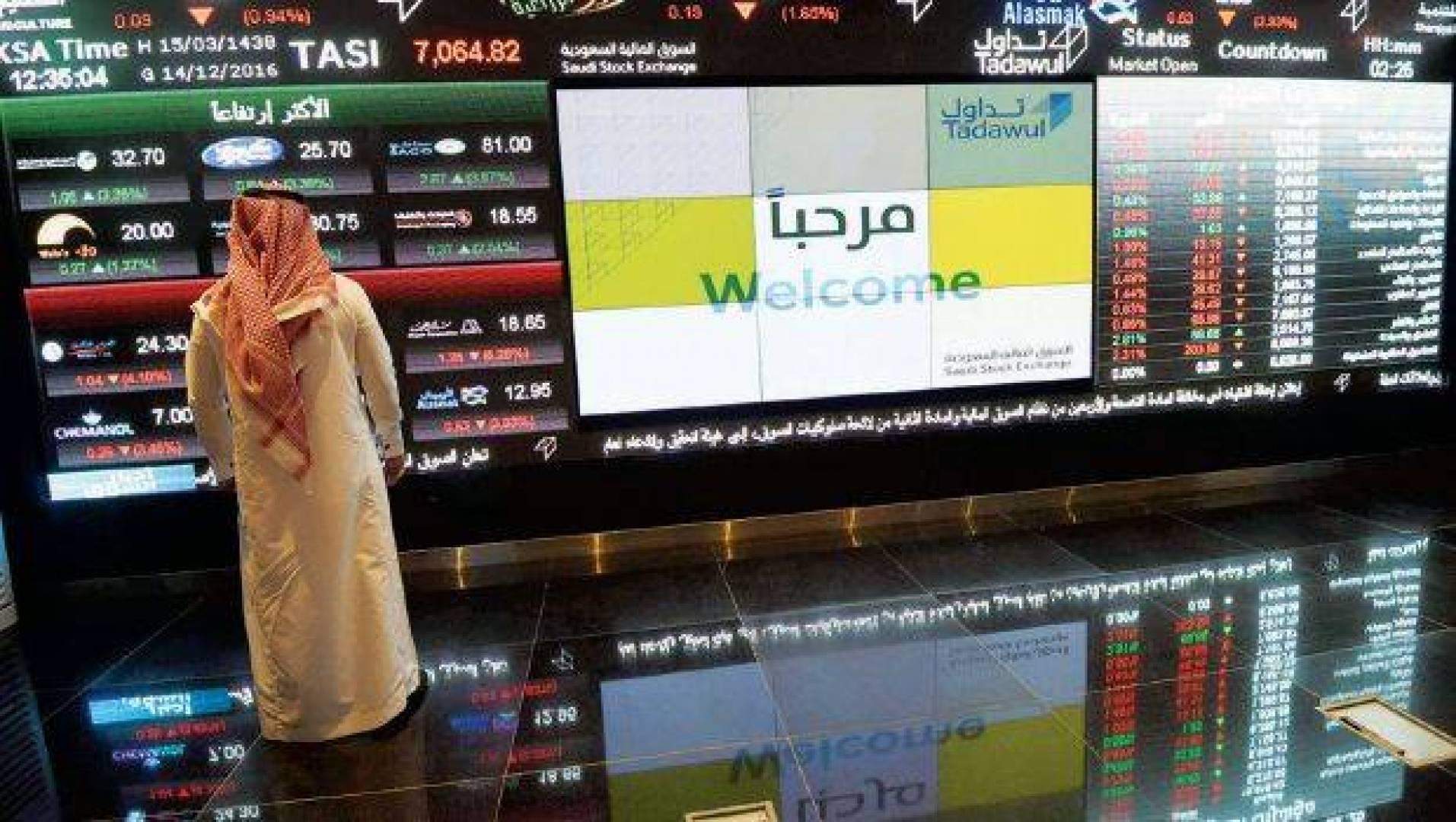 البورصة السعودية: إدراج أسهم «أرامكو» يوم الأربعاء المقبل