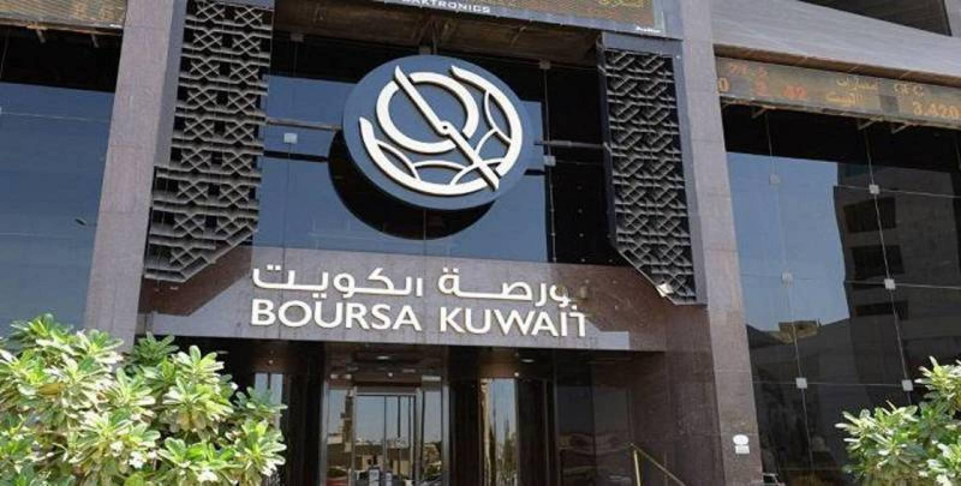 «الوطني للاستثمار»: «بورصة الكويت» الأفضل أداء خليجياً في 2019