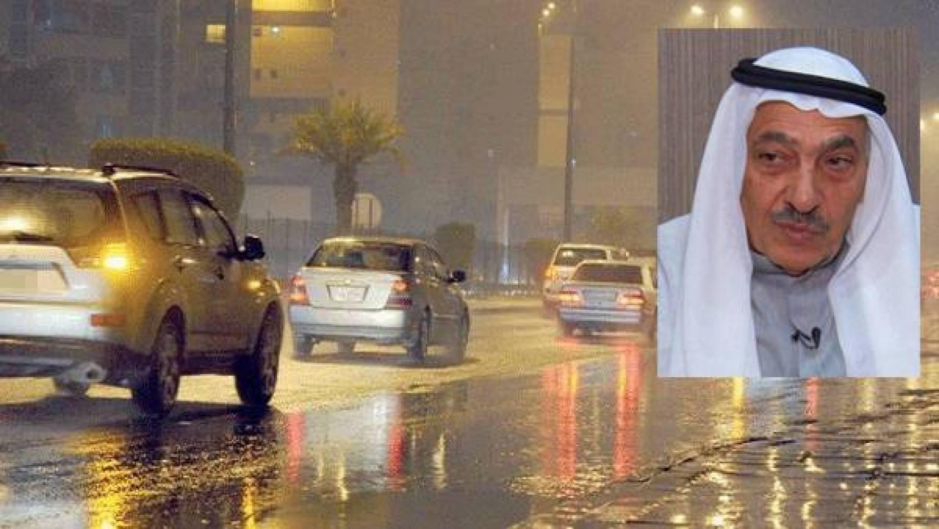 السعدون: أمطار غزيرة ستشهدها البلاد خلال الساعات المقبلة