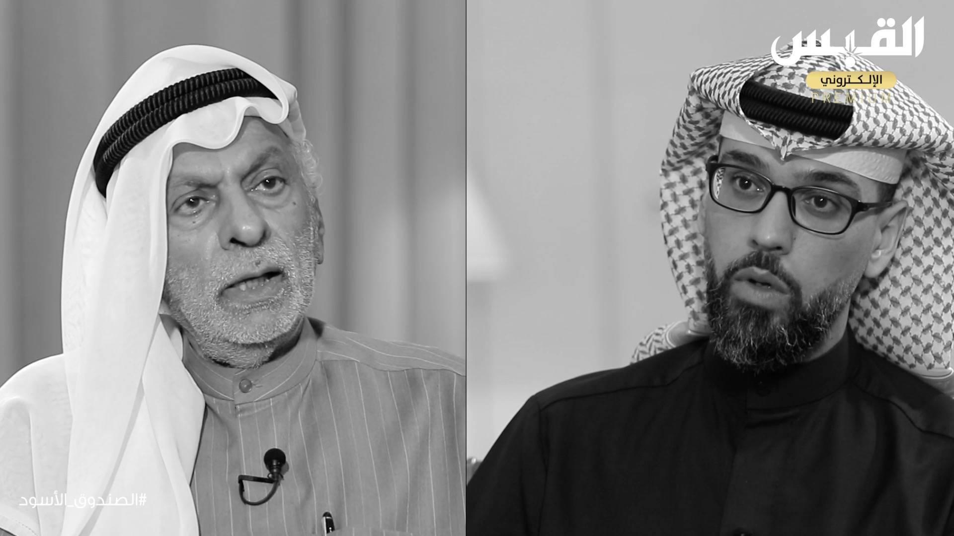 حصرياً.. الجزء 27 و 28 من سلسلة حلقات د. عبدالله النفيسي