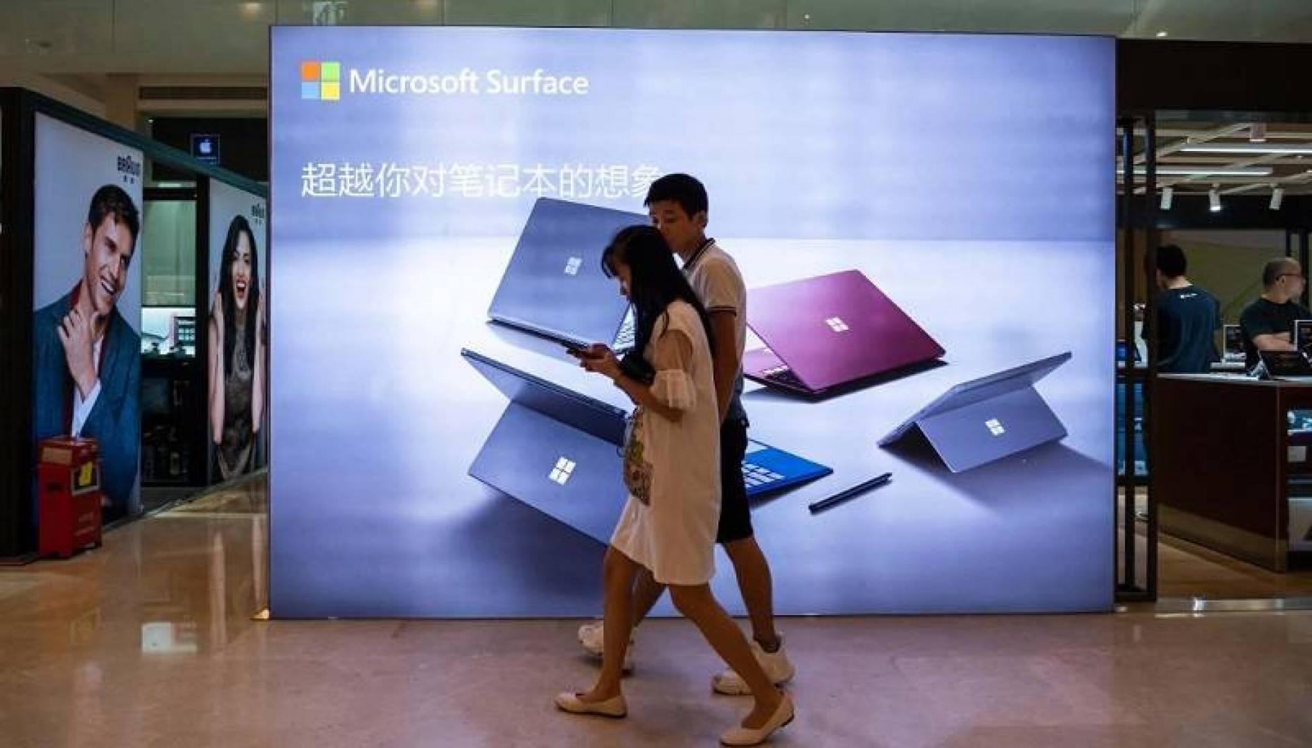 الصين في طريقها إلى الاستغناء عن البرامج والحواسيب الأميركية