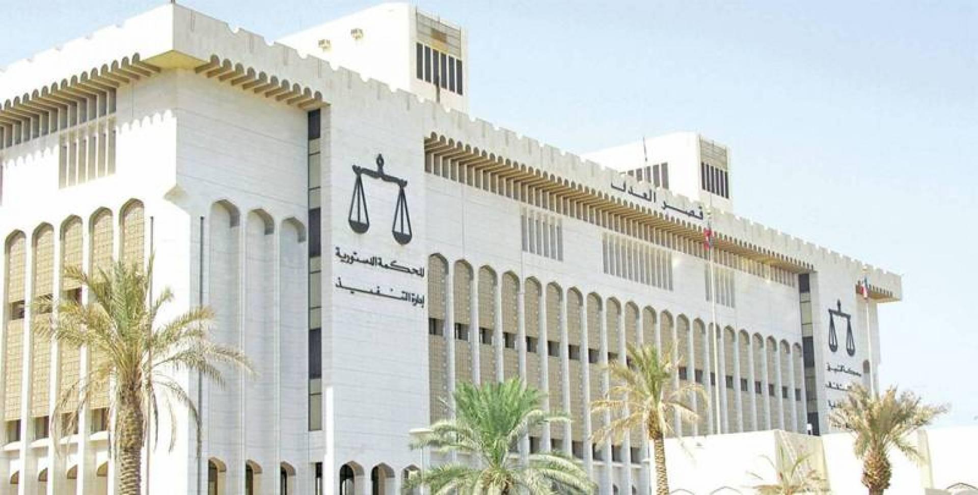 براءة «عتيج المسيان» من الإساءة إلى مصر
