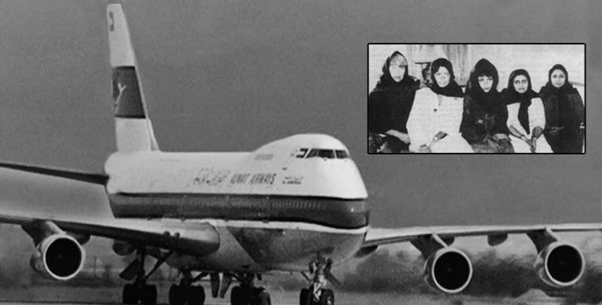 طائرة الجابرية المختطفة.. وفي الإطار مجموعة من النساء أطلق الخاطفون سراحهن بأحد الفنادق بعد إلبساهن أغطية للرؤوس