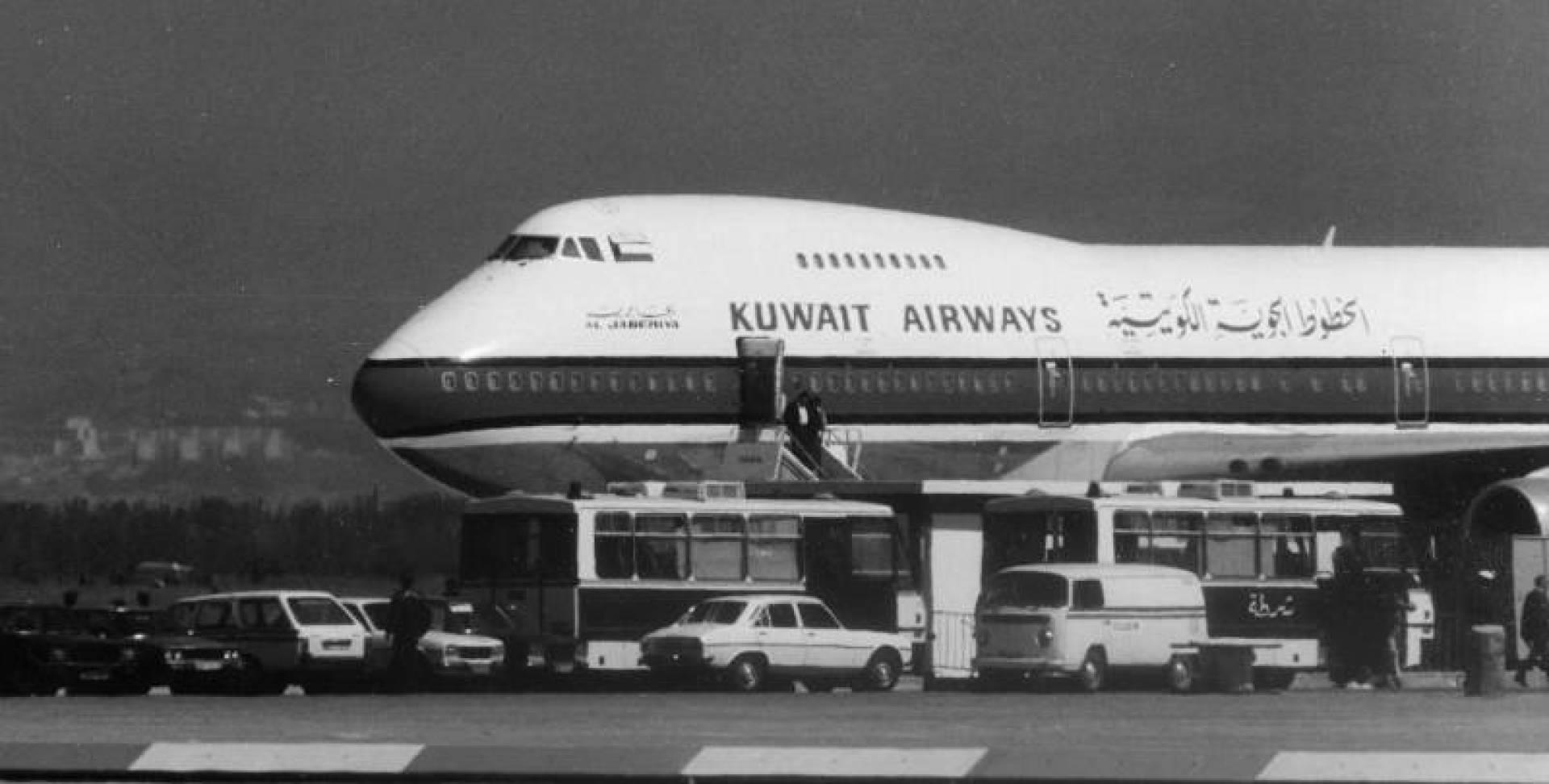 طائرة الجابرية المختطفة
