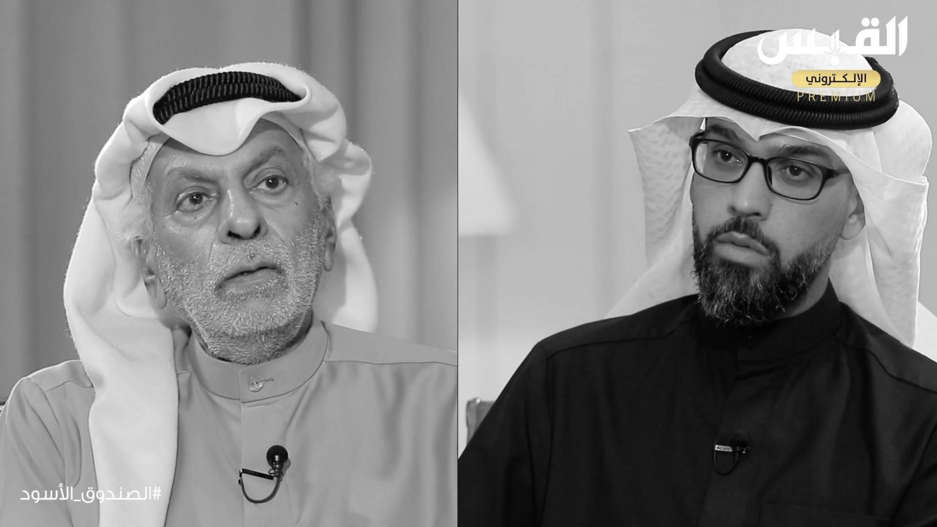 حصرياً.. الجزء 29 و 30 من سلسلة حلقات د. عبدالله النفيسي