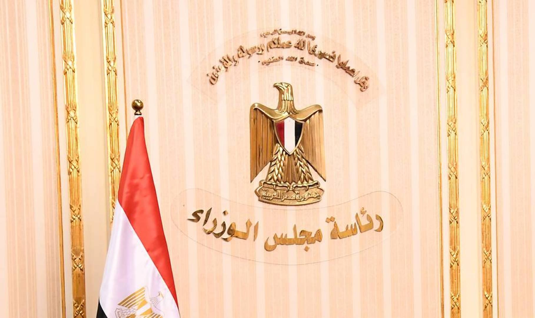 تعديل وزاري في مصر.. خلال ساعات