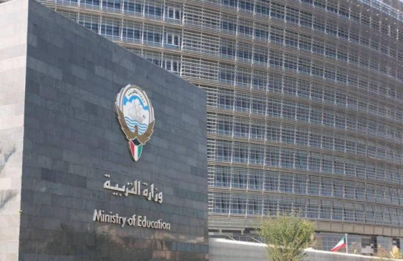 مصادر لـ «القبس»: قبول طلبات جديدة لمعلمي اللغة العربية المقيمين.. إشاعة