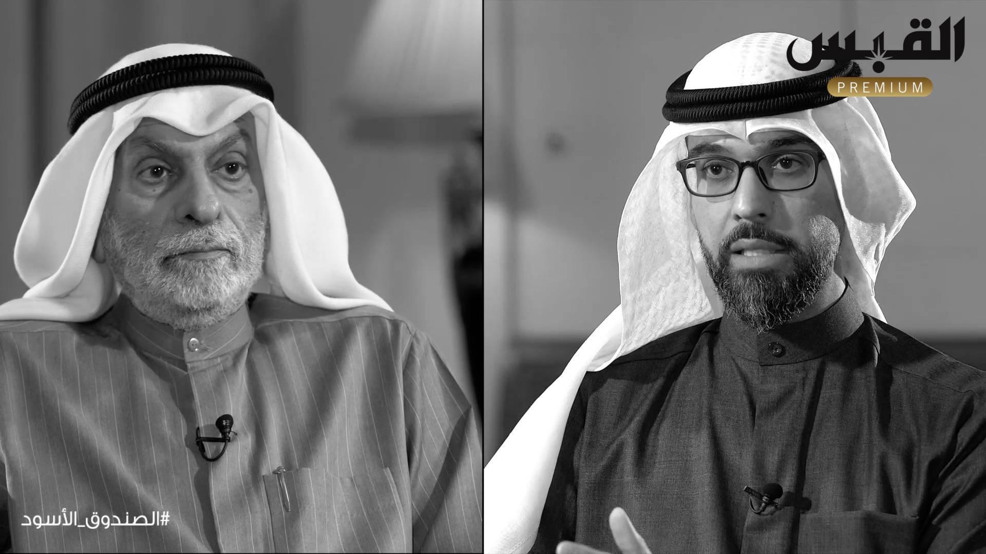 الجزء الأول والثاني من حلقات «ردود وتوضيحات» الدكتور عبدالله النفيسي على ما أثير في برنامج «الصندوق الأسود»