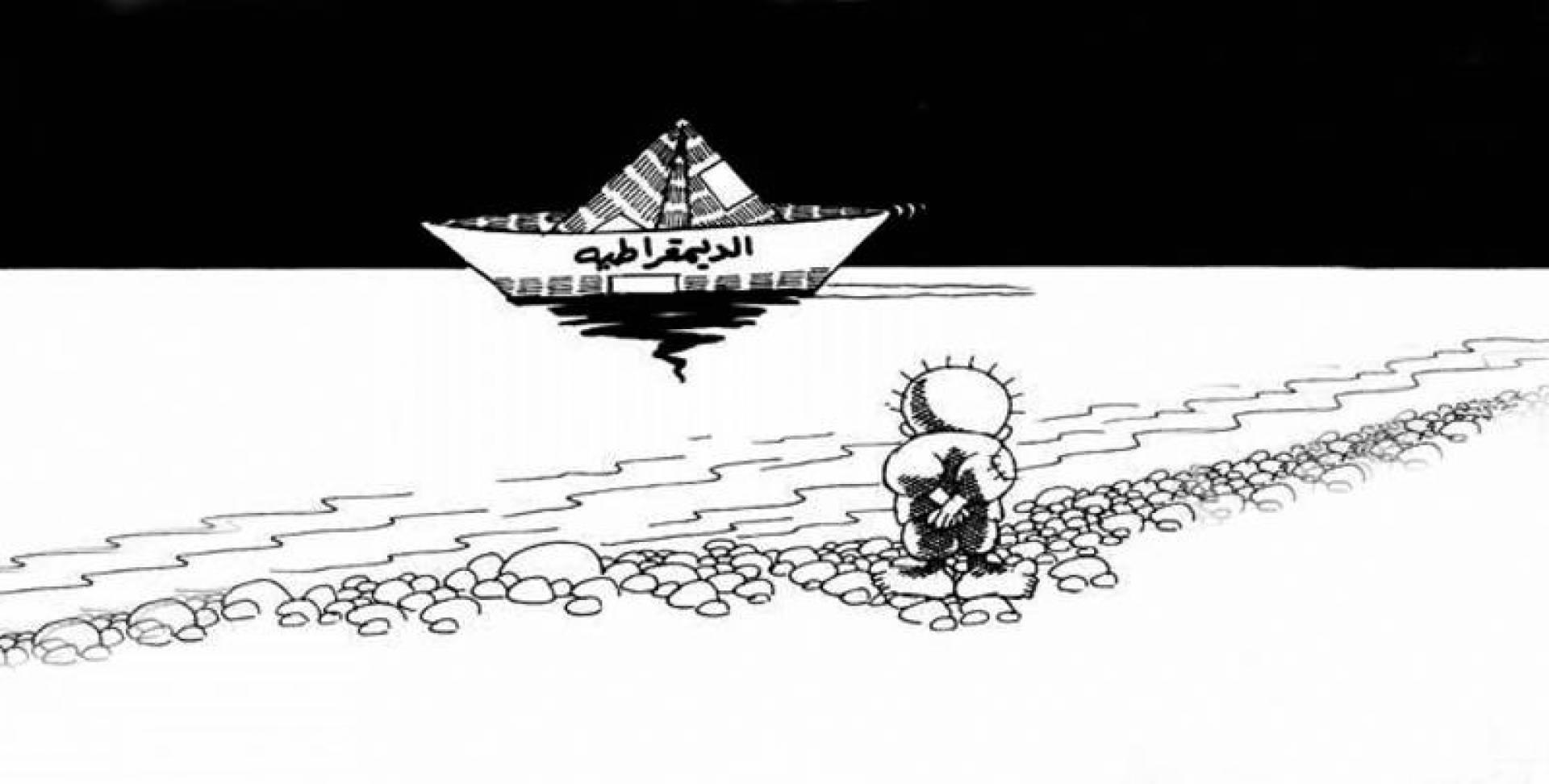 كاريكاتير ناجي العلي.. «الديموقراطية»