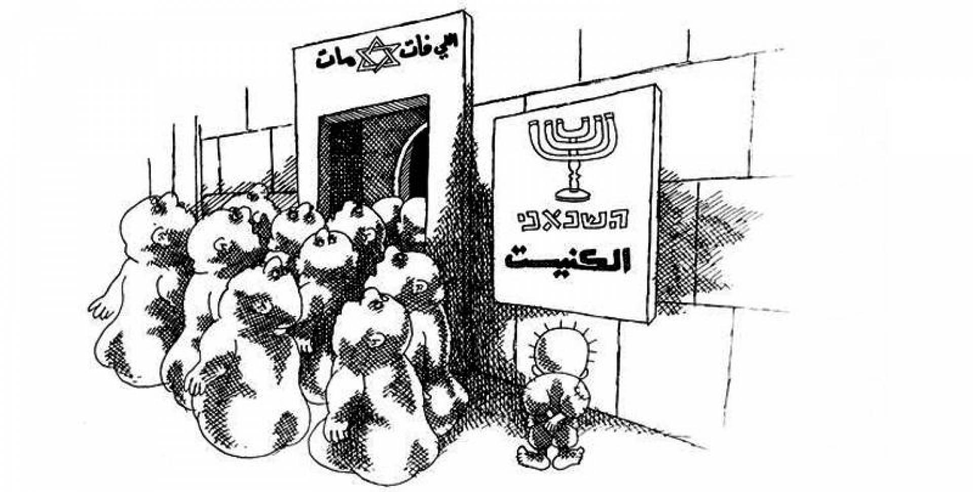 كاريكاتير ناجي العلي.. «اللي فات مات»