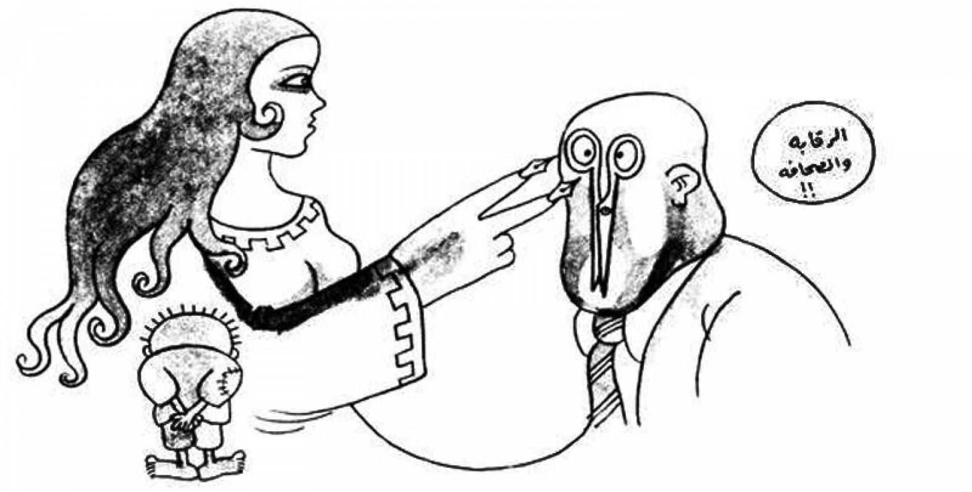 كاريكاتير ناجي العلي.. «الرقابة والصحافة!»