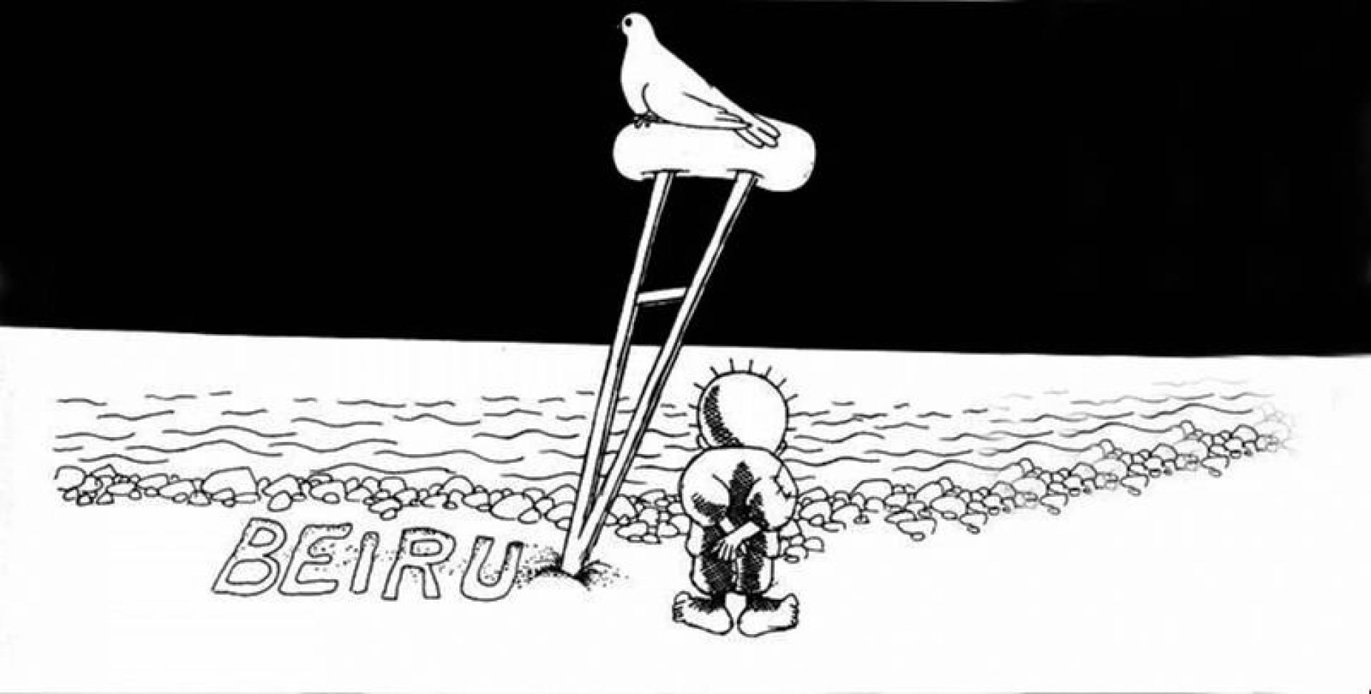 كاريكاتير ناجي العلي.. «بيروت»