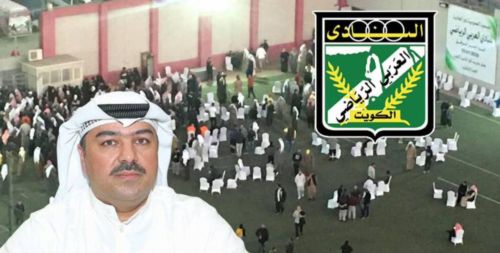 عمومية النادي العربي تُسقط عضوية عبد العزيز عاشور.. و 5 من أعضاء مجلس الإدارة