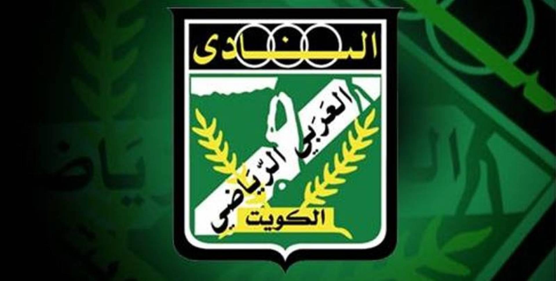 اللجنة الانتخابية بالنادي العربي: إلغاء «عمومية الجليب».. وإجراءات قانونية ضد المخالفين