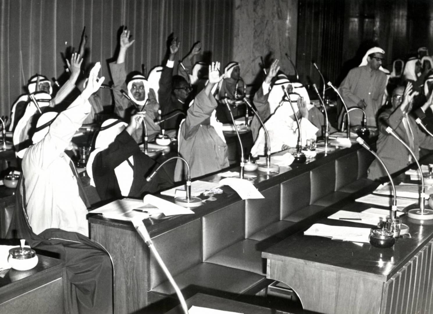 إجماع لوقف تنفيذ الإعدامات في الأردن من النواب في مجلس الأمة.. أرشيفية