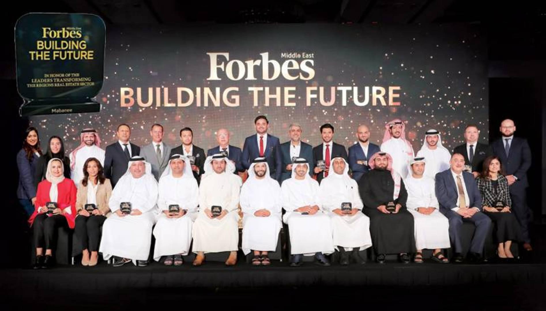 المشاركون في حفل جوائز فوربس