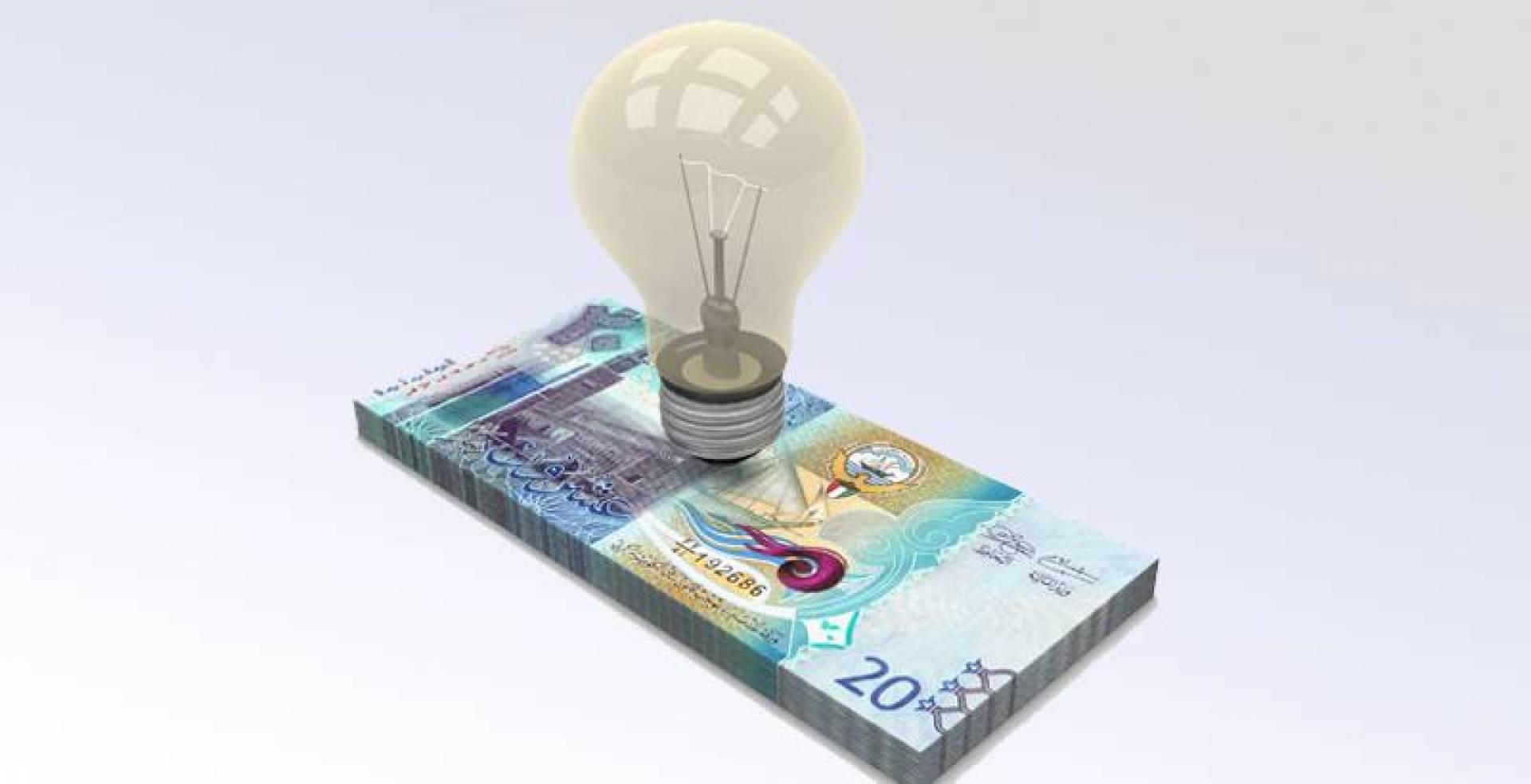 «الكهرباء»: ضياع 10.6 ملايين دينار