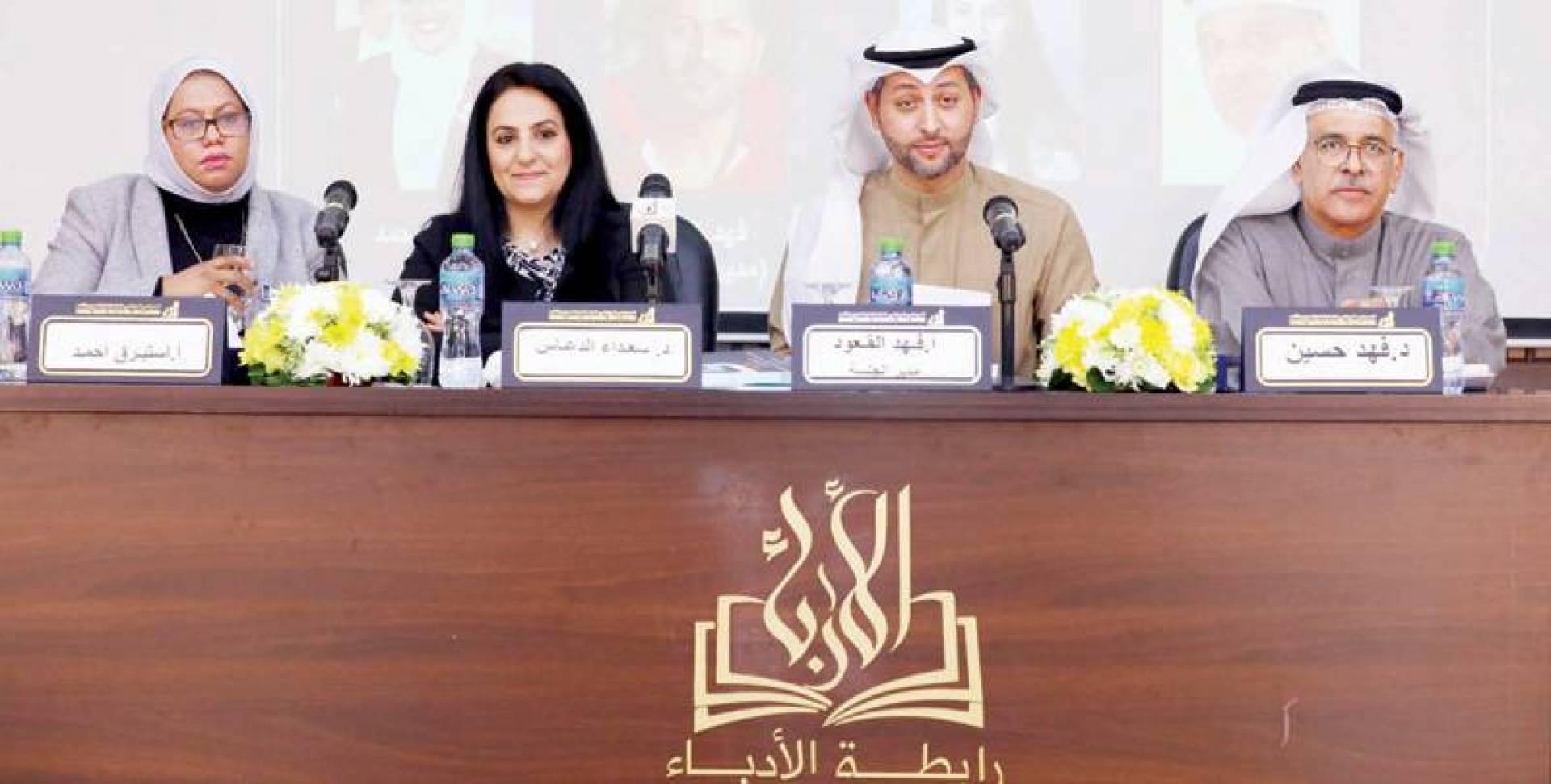 فهد حسين وفهد القعود وسعداء الدعاس وإستبرق أحمد