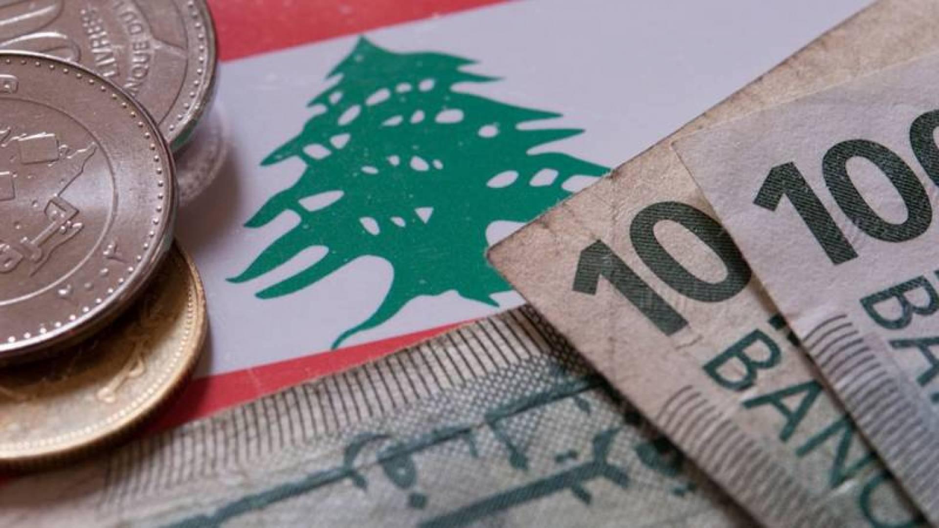 لبنان وحيداً.. في أزمة إفلاسه!