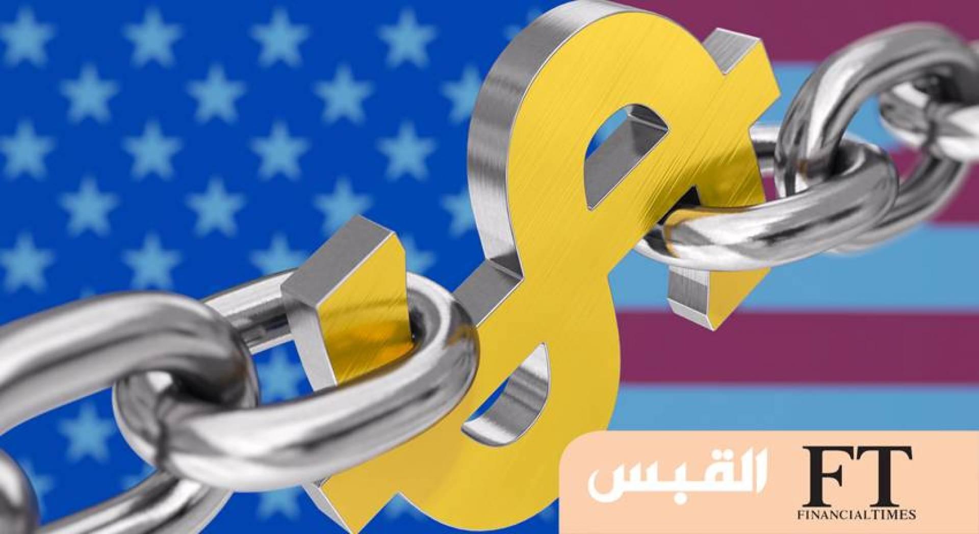 كيف يضر الدولار الأميركي.. الاقتصاد العالمي؟