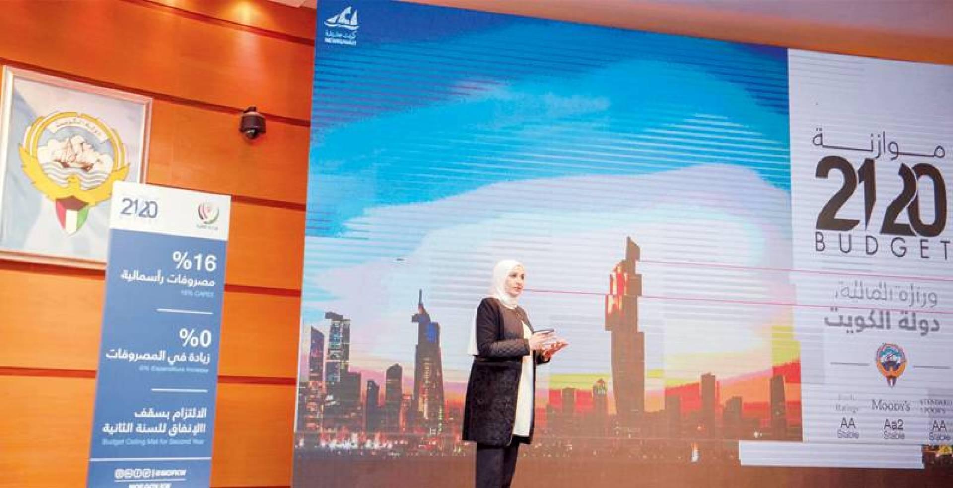 مريم العقيل أثناء استعراض أرقام ميزانية 2020/ 2021   تصوير محمود الفوريكي