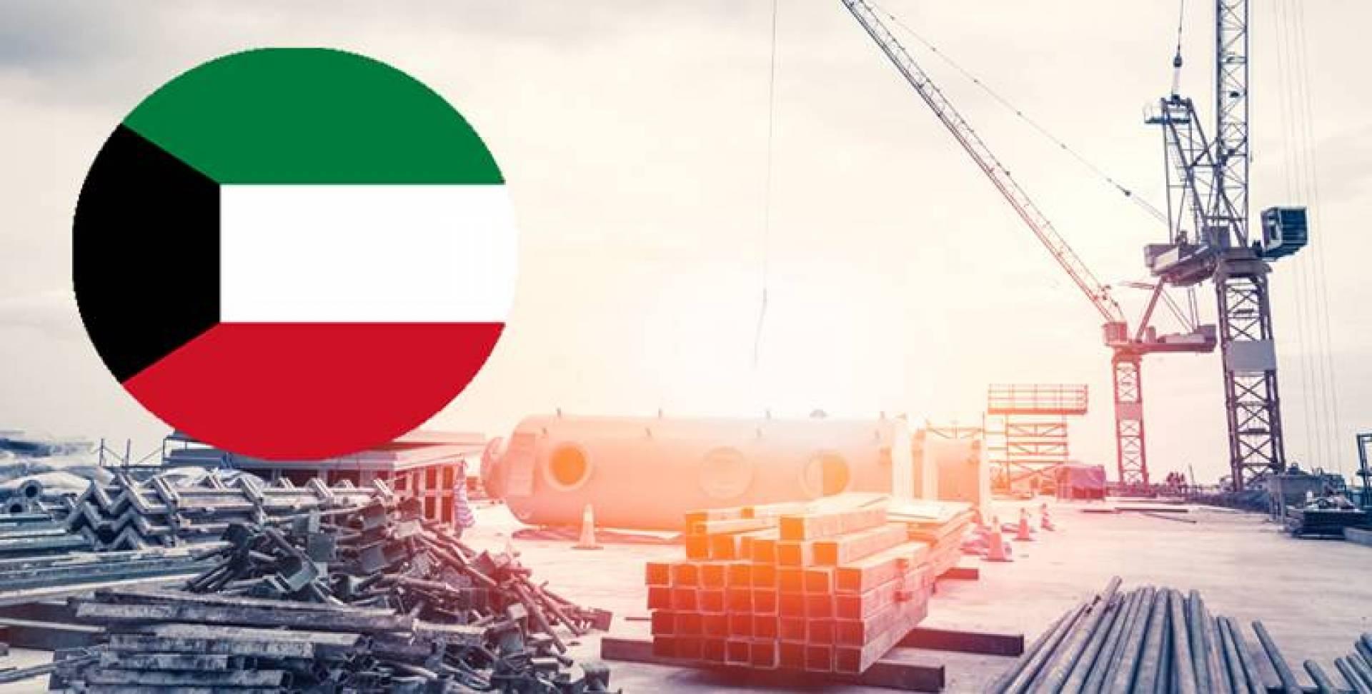 «ميد»: الكويت متأخرة في مشاريع البنية التحتية