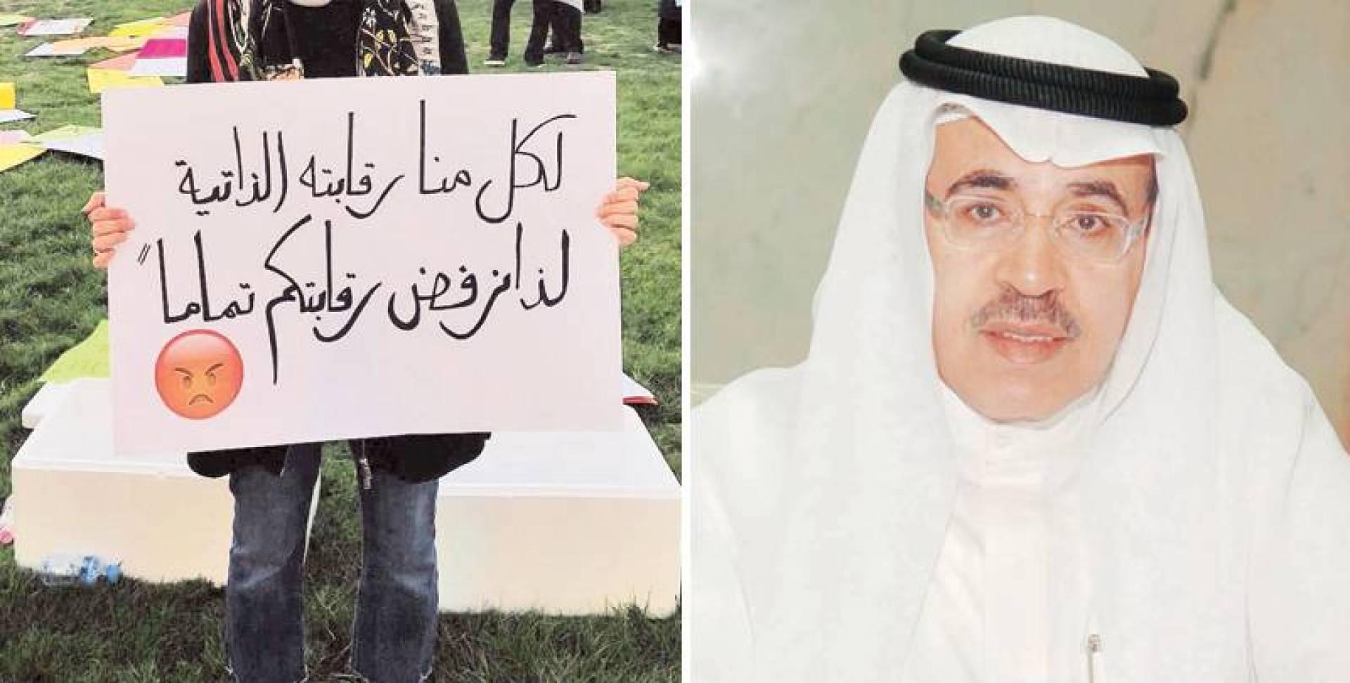 خالد رمضان - تظاهرة ضد الرقابة شهدتها ساحة الإرادة منذ أكثر من عام