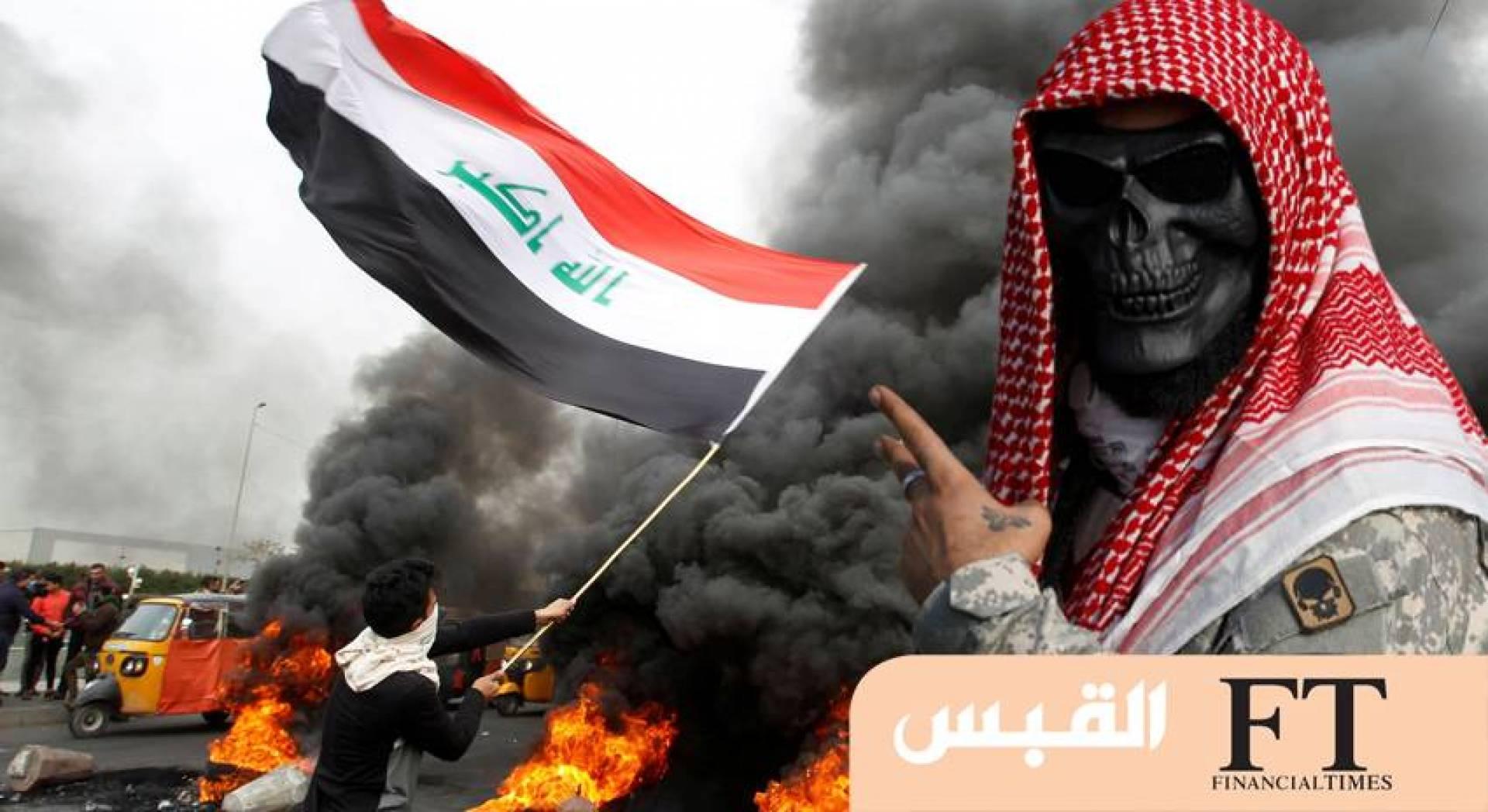 «ميليشيات إيران» تسيطر على العراق.. لكن جيل لعبة «البابجي» يقف بالمرصاد