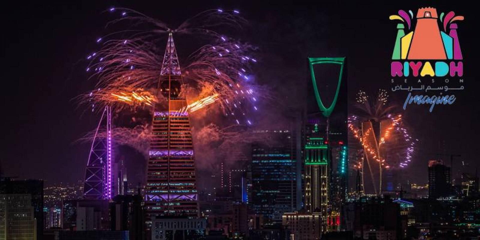 موسم الرياض.. مصدر للدخل وتوظيف الآلاف من أبناء الممكلة