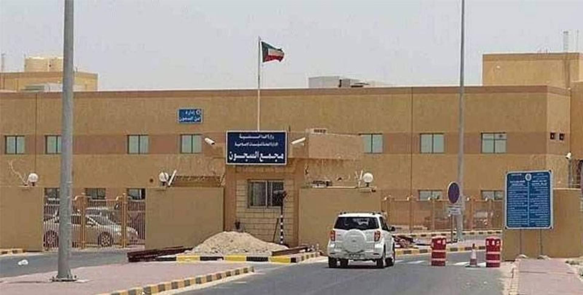 900 سجين بانتظار العفو الأميري
